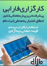 www.kargozari.org
