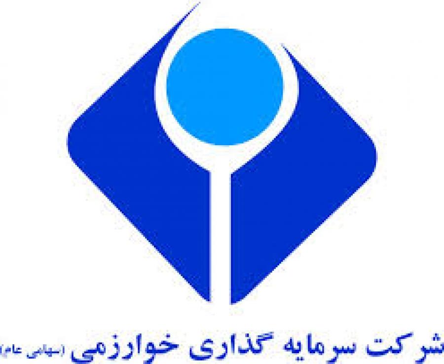 وخارزم توافقنامه فاینانس ۱۰۰ درصدی پروژه ساخت کارخانه فرآوری طلا و مس شادان بین شرکت کارند صدر جهان و کنسرسیومی شامل دو شرکت چینی و شرکت ایرانی به ارزش ۴۸ میلیون